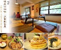 明森京咖啡.蔬食朝食屋
