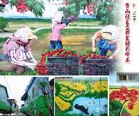 寶山社區立體農村彩繪巷