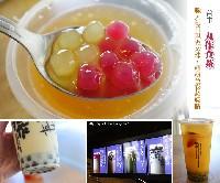 台中丸作食茶