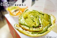 Fun Tower日式(軟)可麗餅專賣店
