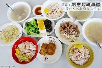 嘉義劉里長雞肉飯