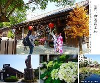 檜意森活村Hinoki Village