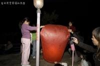 星月1122天燈活動