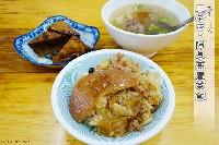 北斗阿美高麗菜飯
