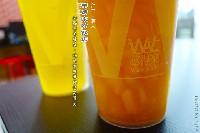 華得來(WAL)飲料專賣店