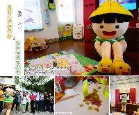 農村小童故事館