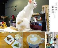 甜客思Thanks寵物咖啡館