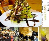 菊野家霜淇淋專賣店