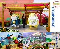 2018中台灣農業博覽會