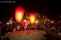 20090214情人節活動