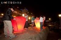 星月天空活動日記20090328