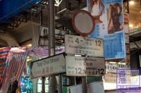女人街(通菜街)殺殺殺-涼茶、龜苓膏............香港旅行