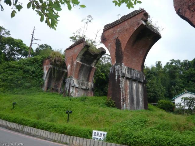 龍騰斷橋-殘缺之美