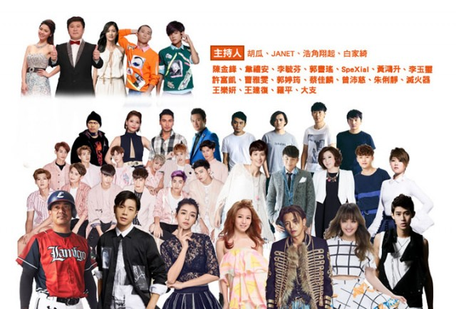 2018台南跨年-00-2017台南跨年.jpg
