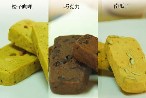 【團購美食】布朗橘手工餅乾