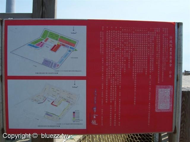 梧棲漁港-觀光漁市