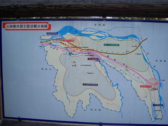 東豐自行車綠廊石崗鄉休閒生態景觀分佈圖