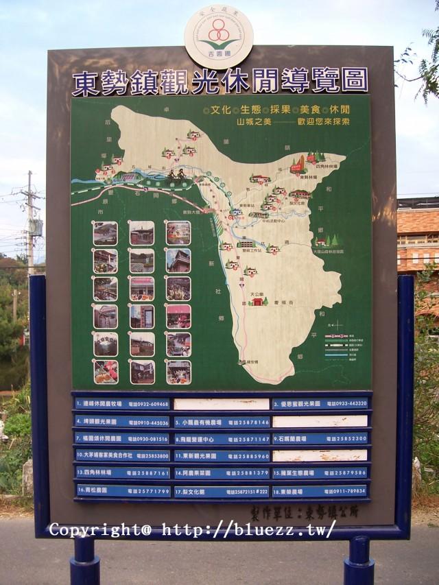 東豐自行車綠廊東勢鎮觀光休閒導覽圖