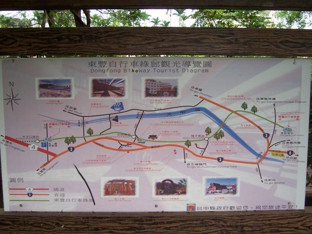 東豐自行車綠廊東豐自行車綠廊觀光導覽圖