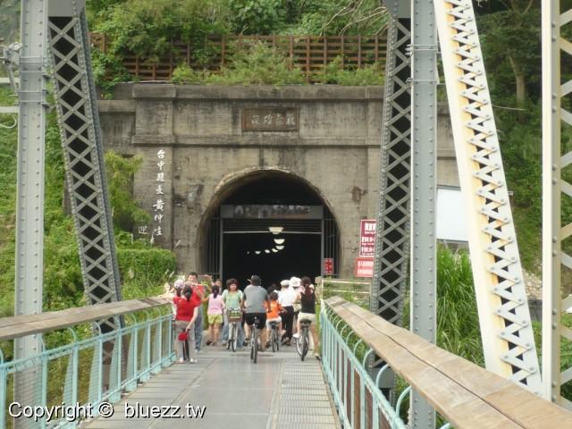 后豐鐵馬道后豐鐵馬道全國唯一行自車山洞