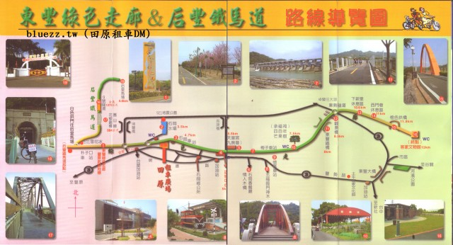 {@sys}map東豐綠色走廊-后豐鐵馬道地圖.jpg