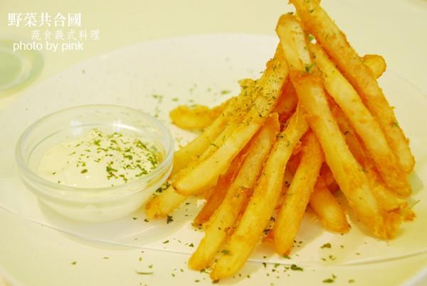 野菜共合國蔬食義式料理