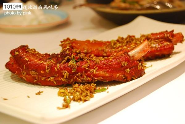 【台中勤美誠品餐廳】1010湘-道地湖南菜料理