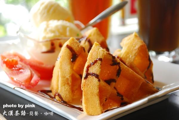【南投草屯餐廳】大漢茶語
