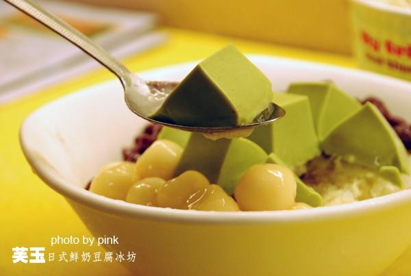 草屯芙玉日式鮮奶豆腐冰坊-0DSC_0156.jpg