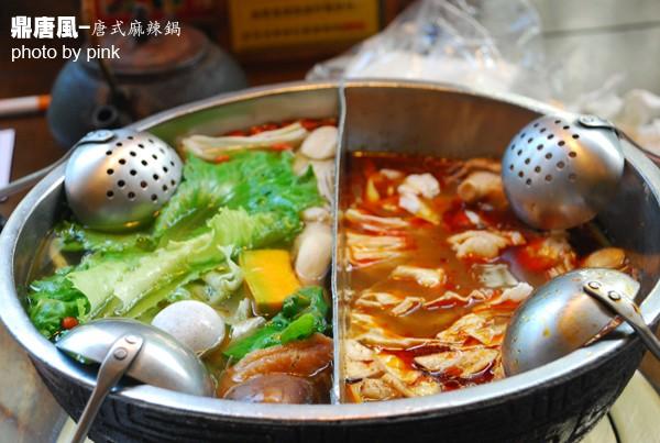 草屯鼎唐風麻辣火鍋-吃到飽餐廳
