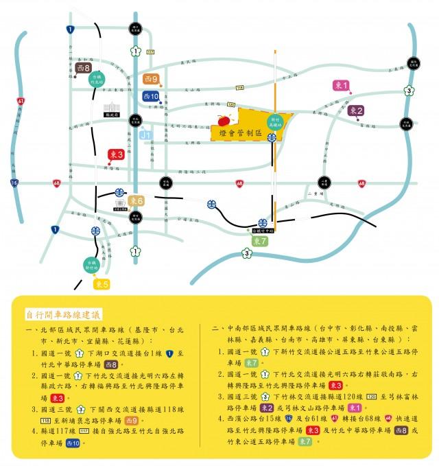2013新竹燈會2013新竹燈會交通指引.jpg