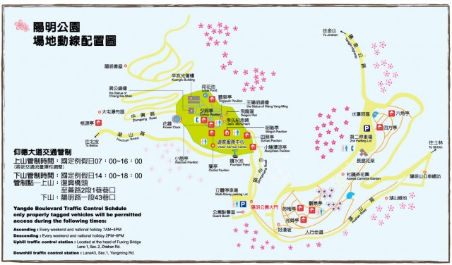 陽明公園場地動線配置圖.jpg