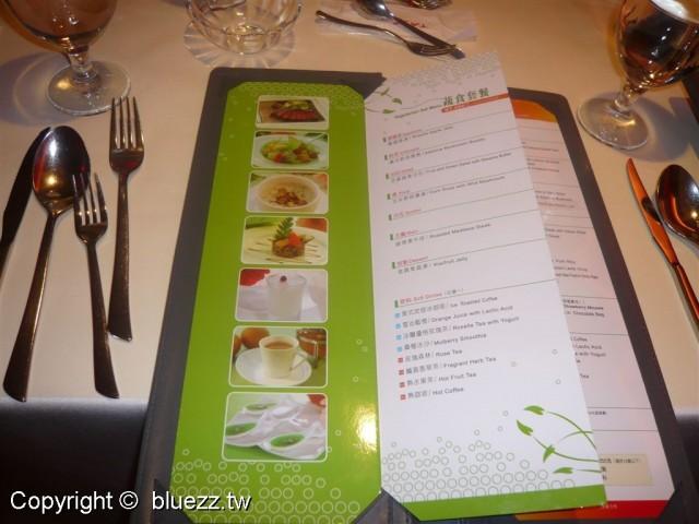 西堤牛排館點餐菜單
