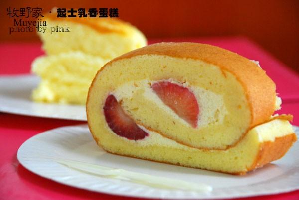 【團購美食小吃】牧野家起士乳香蛋糕—入口即化的好滋味