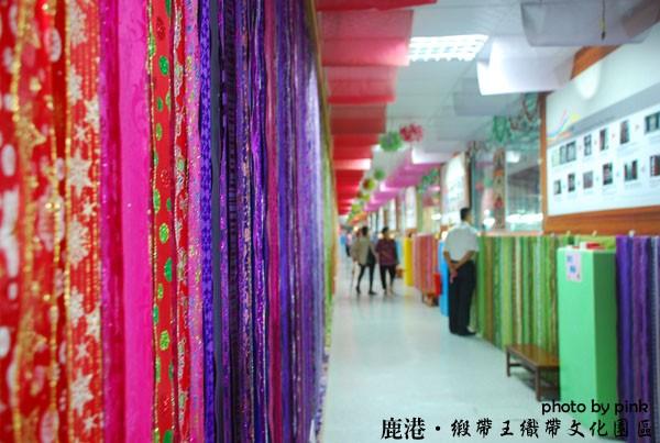 鹿港-緞帶王織帶文化園區