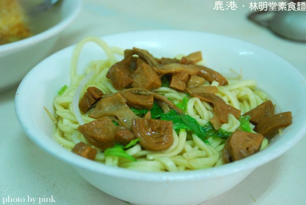 鹿港林明堂素食麵-0DSC_0358.jpg