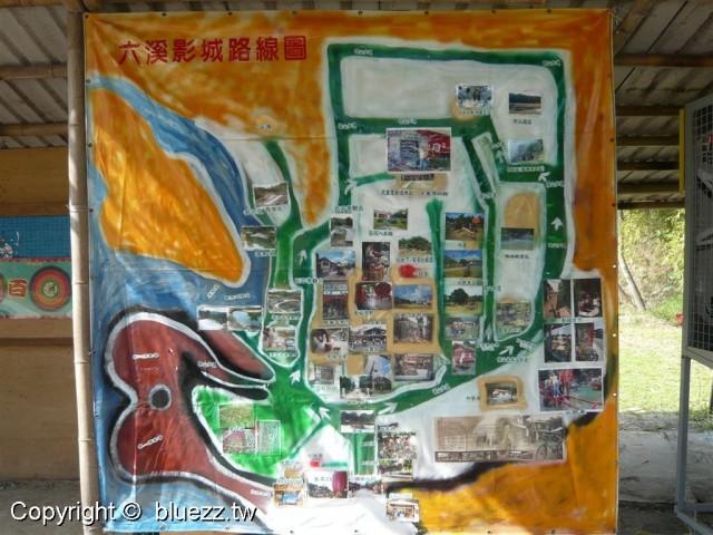 六溪電影文化城