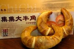 集集美食-特色伴手禮-集集大牛角富邑西點麵包-m34758_0.jpg