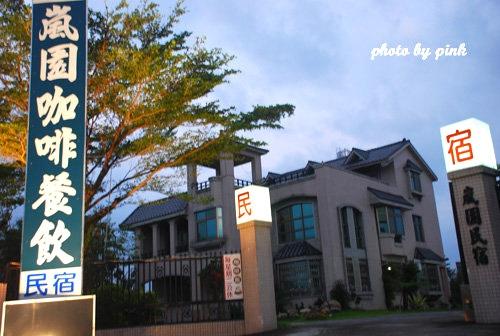 南投美食餐廳-嵐園民宿.咖啡.簡餐