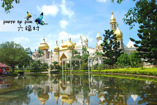 六福村主題樂園-與我暢遊一夏~(上)