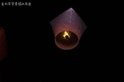 放天燈-把希望傳送到天上-0025.jpg