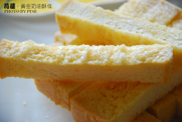 花蓮奶油酥條-0DSC_0087.jpg