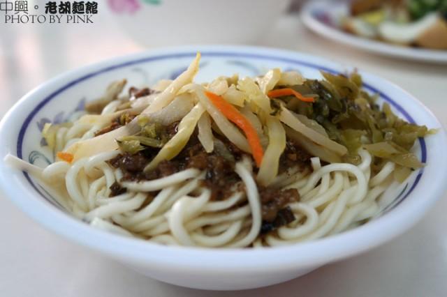 南投中興老胡麵館-0SAM_0565.jpg