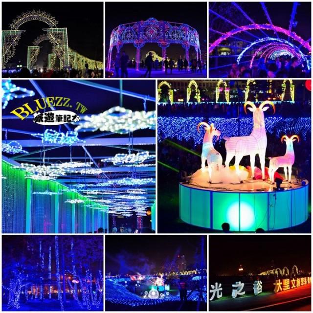 2015光之谷-大里文創聚落燈會-page.jpg