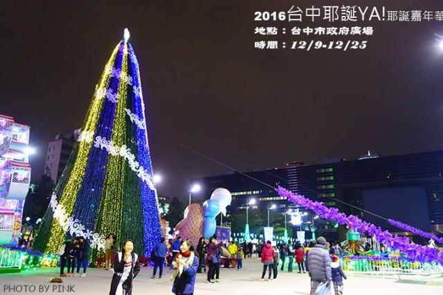 台中耶誕嘉年華(活動已結束)-1.jpg
