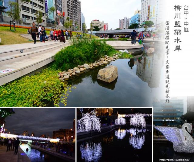 柳川藍帶水岸.親水河道-1.jpg