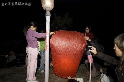 星月1122天燈活動-01.jpg