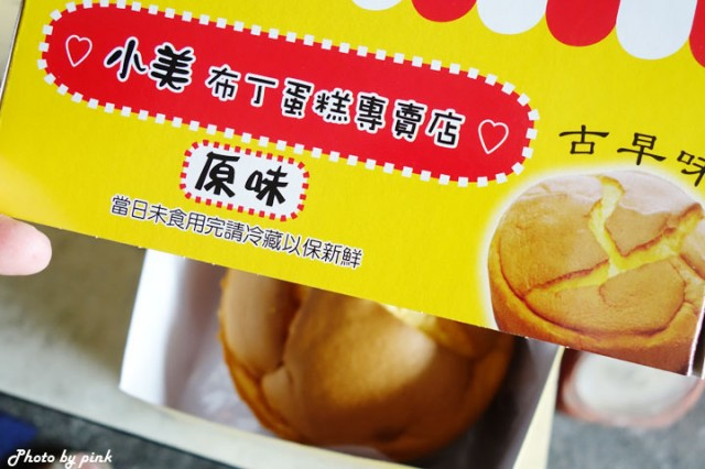 小美布丁蛋糕專賣店-1.jpg