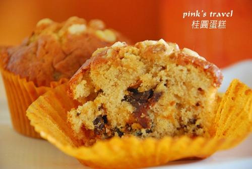 寶珍香桂圓蛋糕-0DSC_0677.jpg