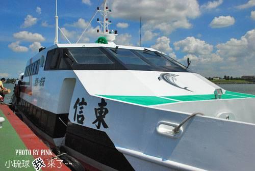 【小琉球旅遊】東港-小琉球乘船處-0DSC_0046.jpg